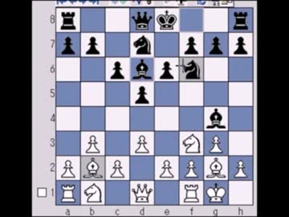 チェス コンピュータ
