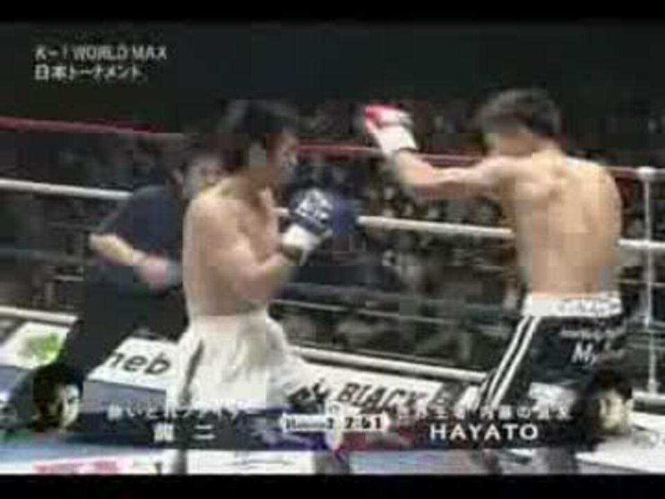 人気の「K-1 キックボクシング」動画 441本(3) - ニコニコ動画
