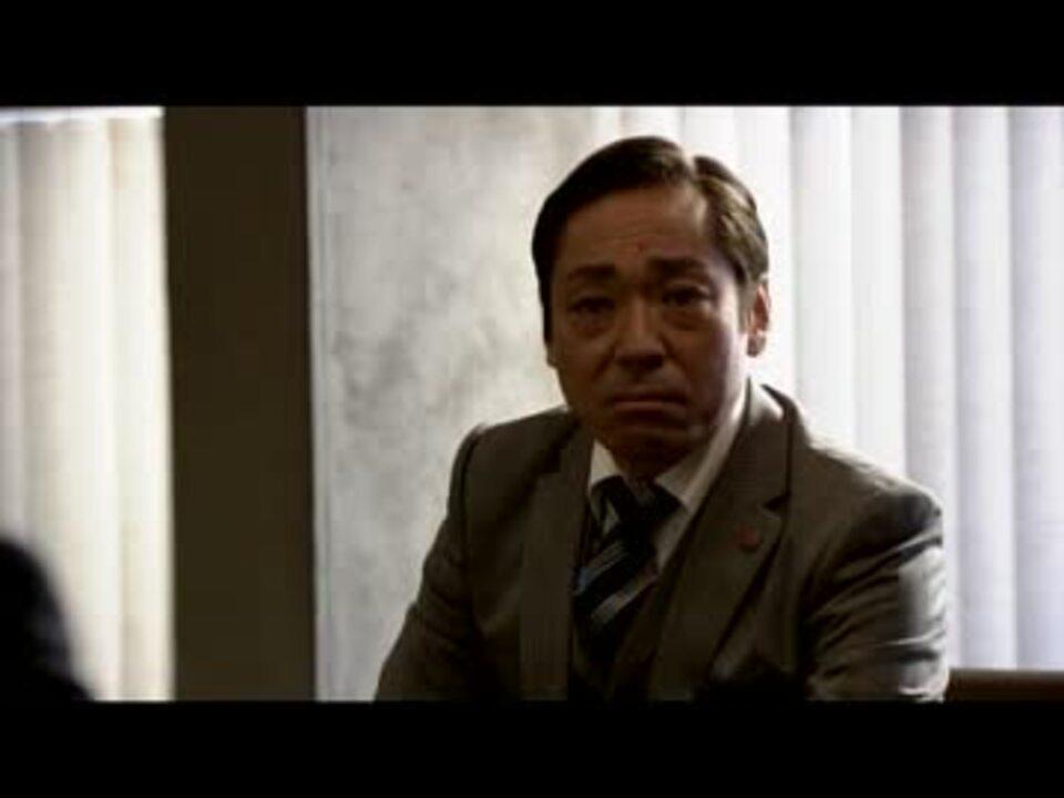 大和田 常務 その後