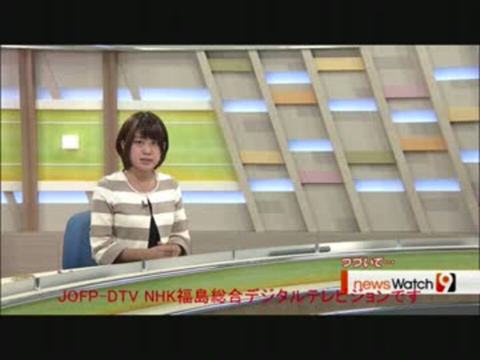 明子 合原 妊活中の合原、小郷、保里(NHK) (2019年5月21日)