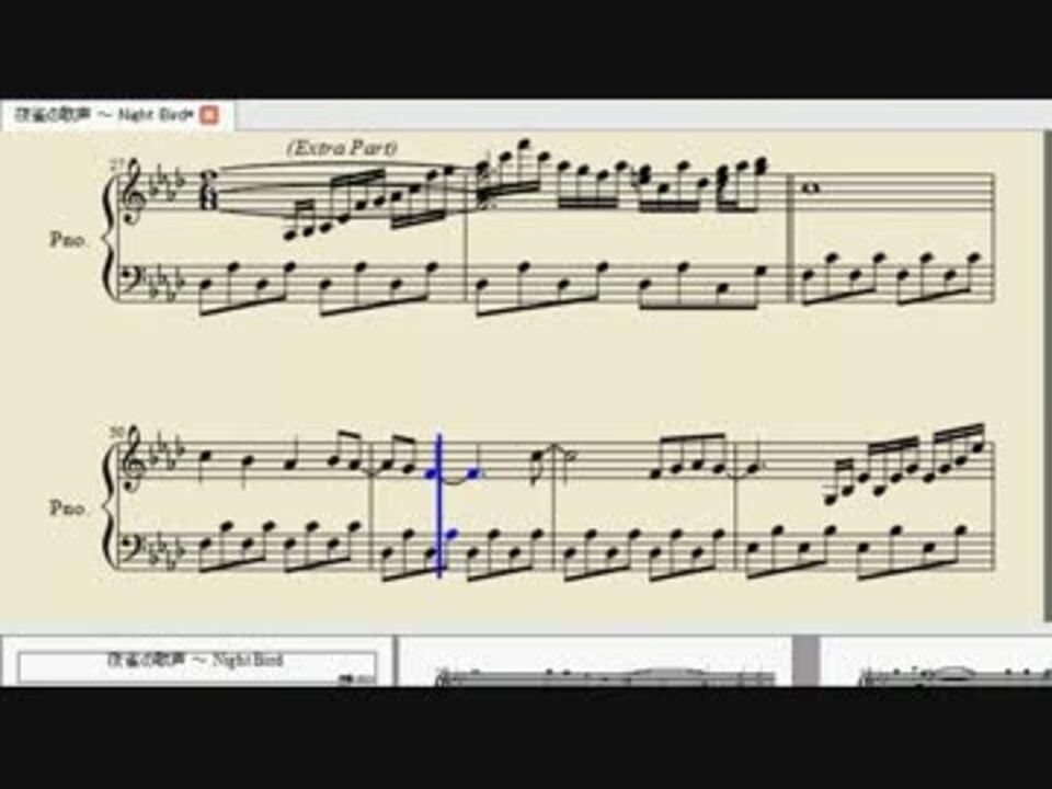 楽譜 ベノム