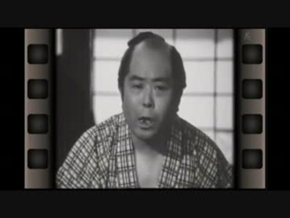 雨森雅司さんの時代劇出演シーン - ニコニコ動画