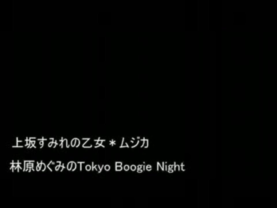 人気の「大槻けんぢ」動画 140本(5) - ニコニコ動画