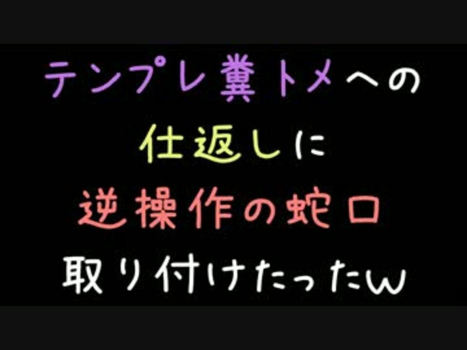 テンプレ 勇次郎 「ガ…ガイアッ」の元ネタや使い方は?コラされたバキの元シーンは?