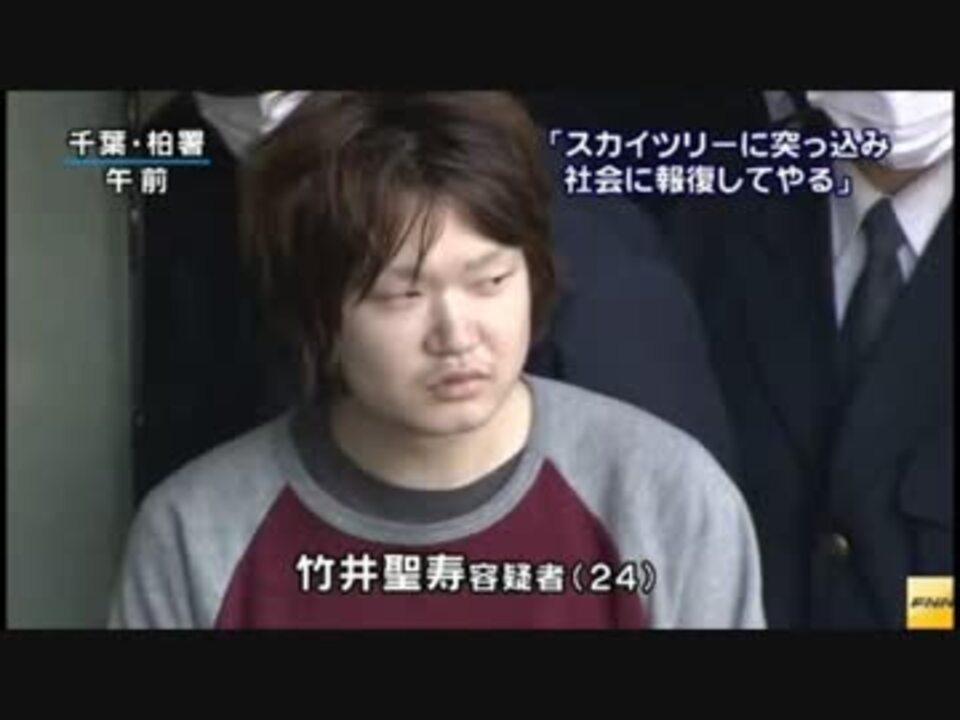 宮崎 容疑 者 統合 失調 症 統合失調症 - Wikipedia