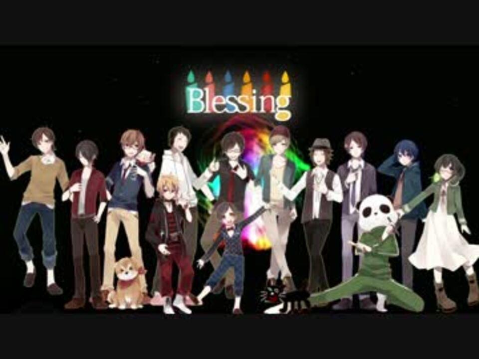 ニコニコラボ】Blessing【SINGERS ver.A】 - ニコニコ動画