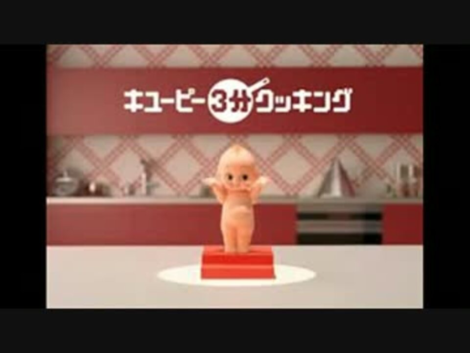 分 今日 3 クッキング キユーピー3分クッキング|日本テレビ