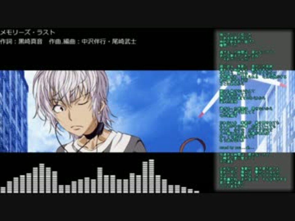 歌詞付]とある魔術の禁書目録Ⅱ ED2 メモリーズ・ラスト - ニコニコ動画