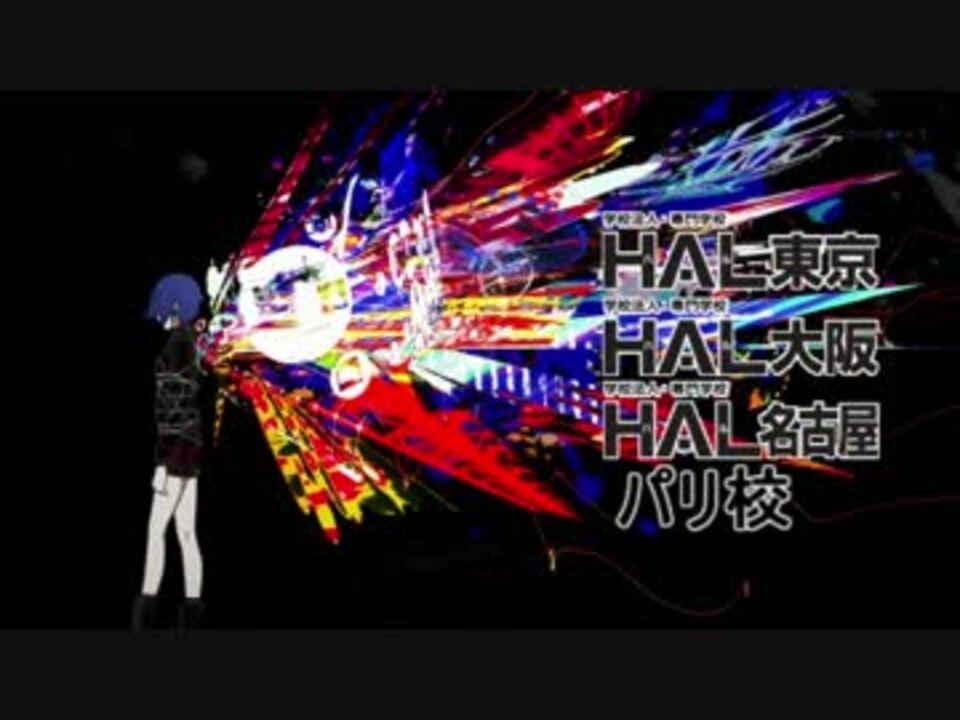 """曲 東京 cm モード 学園 """"酸欠少女""""さユり、モード学園CM曲「十億年」のMV公開"""