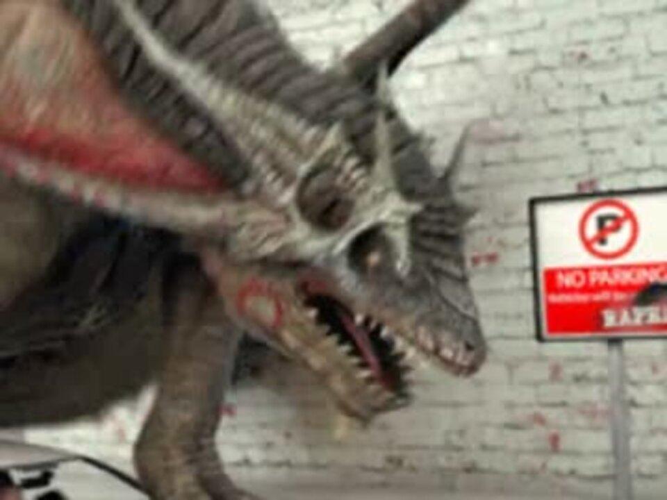 ドラゴン カー セックス と は