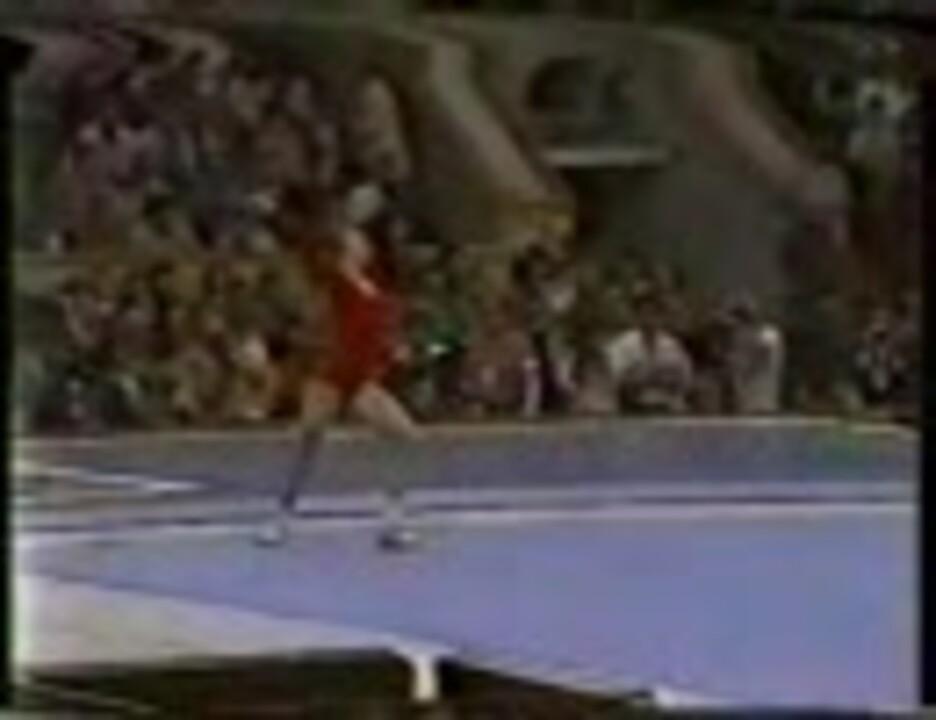体操 1980年 種目別 床 マキシ・グナウク - ニコニコ動画