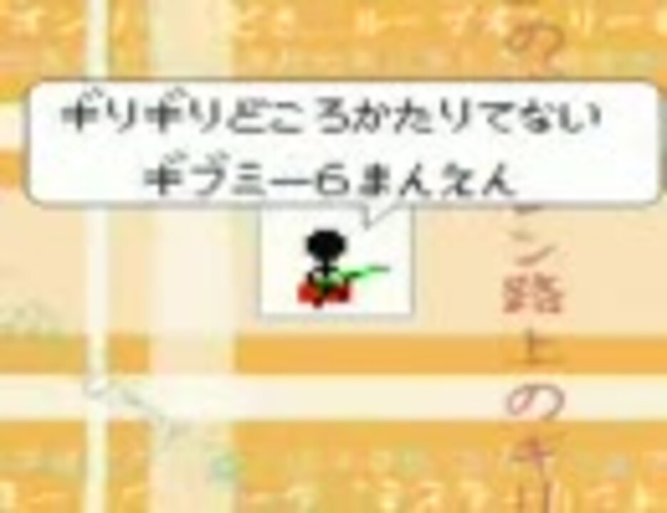 竹馬 会 日本 連合