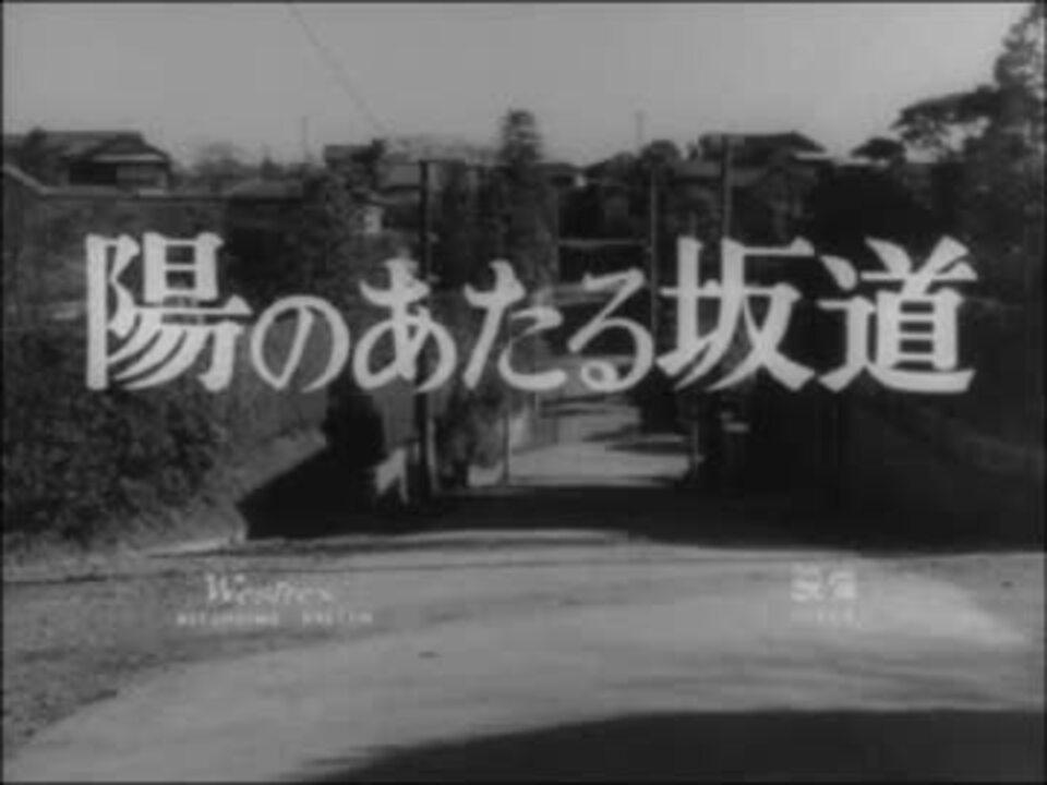 ニコカラ 陽のあたる坂道 Do As Infinity カラオケ映像歌詞付 On