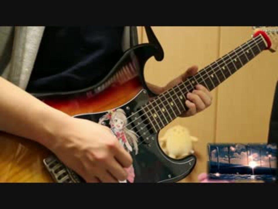 夜明け と 蛍 ギター