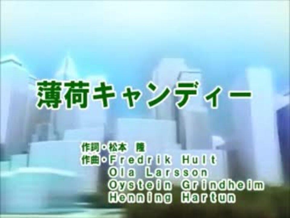 カラオケ】薄荷キャンディー Kinki Kids 【off vocal】 - ニコニコ動画