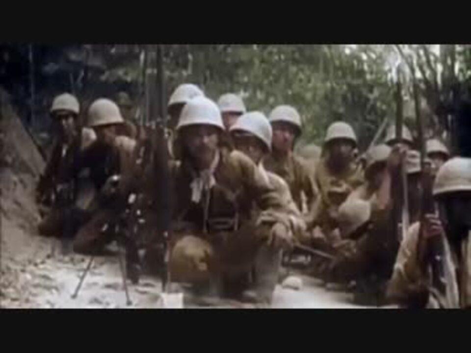 戦後70年】日本軍兵士【大日本帝国】カラー映像 - ニコニコ動画