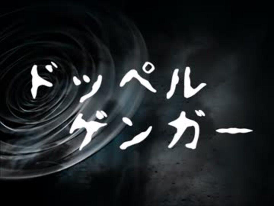 ゲンガー ドッ パル エンニュート+光の粉ゲンガー【瞬間1800位】