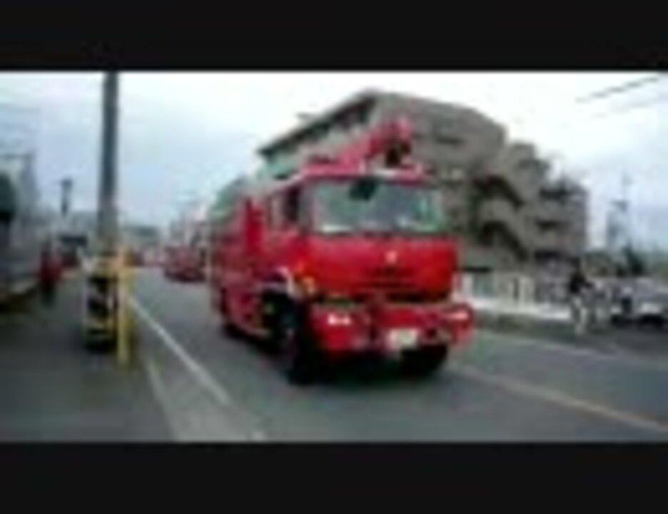 横浜 消防 出動