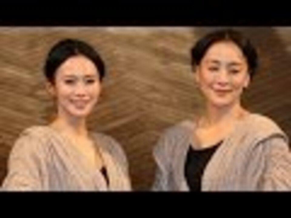 人気の「中谷美紀」動画 209本 - ニコニコ動画