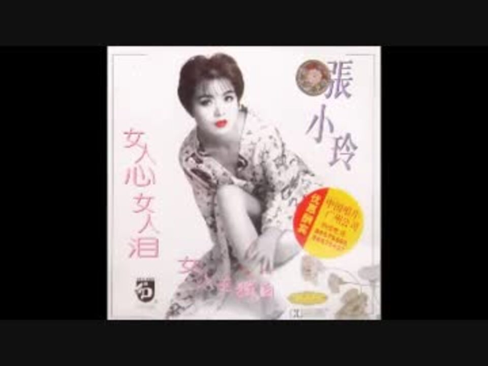 原 曲 の カサブランカ 哀愁 郷ひろみの人気曲50選!名曲ランキング【2020最新版・動画あり】