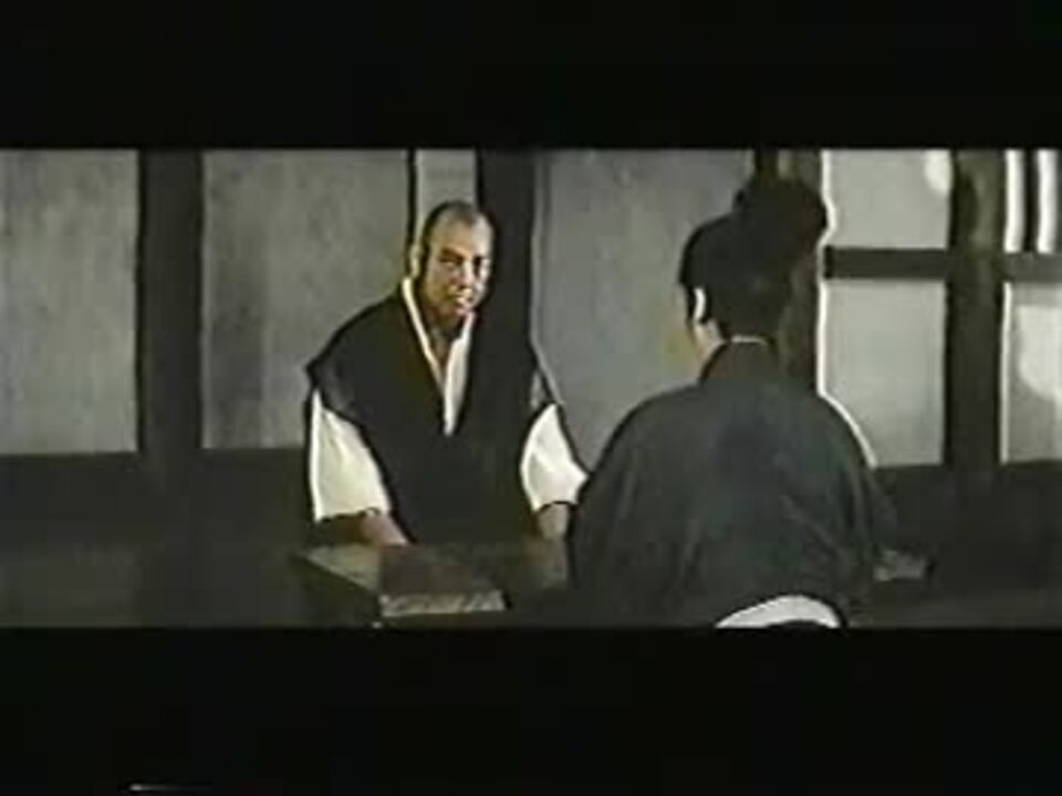 宮本 武蔵 中村 錦之助 動画