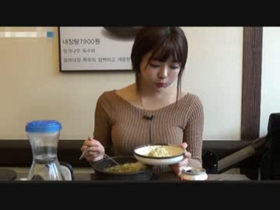 韓国 クチャラー