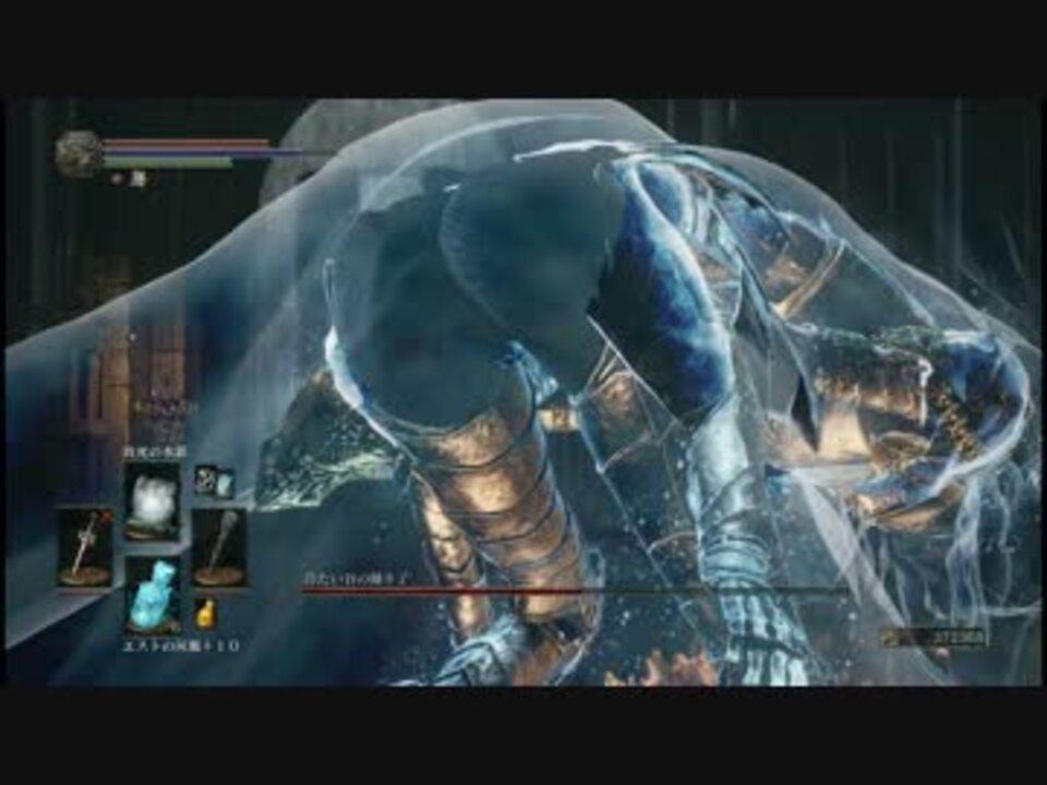 冷たい 谷 の 踊り子 ダークソウル3について - 冷たい谷の踊り子戦で白霊NPCを呼べるサインが見つ...