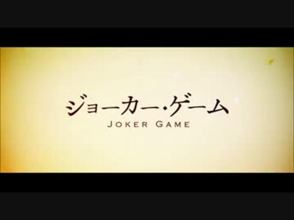 【ジョーカー・ゲームOP】REASON TRIANGLE 歌ってみた【ニナフロム】