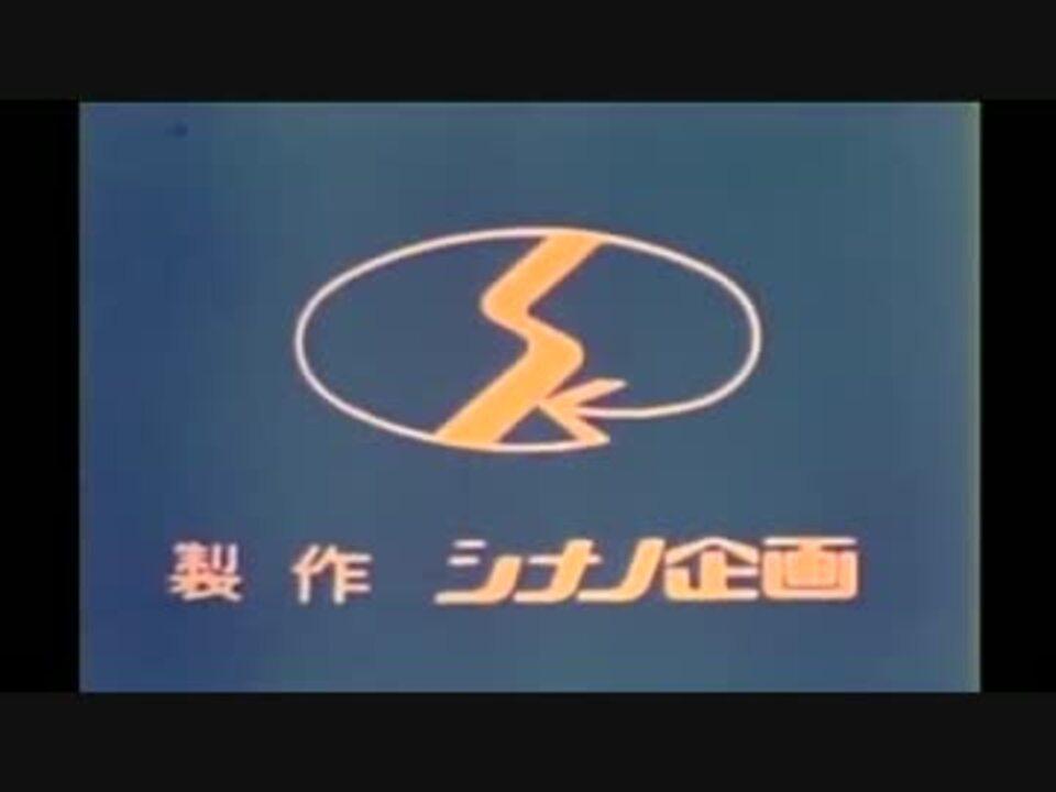 サウンドロゴ特集【シナノ企画じゃないですよ】 - ニコニコ動画