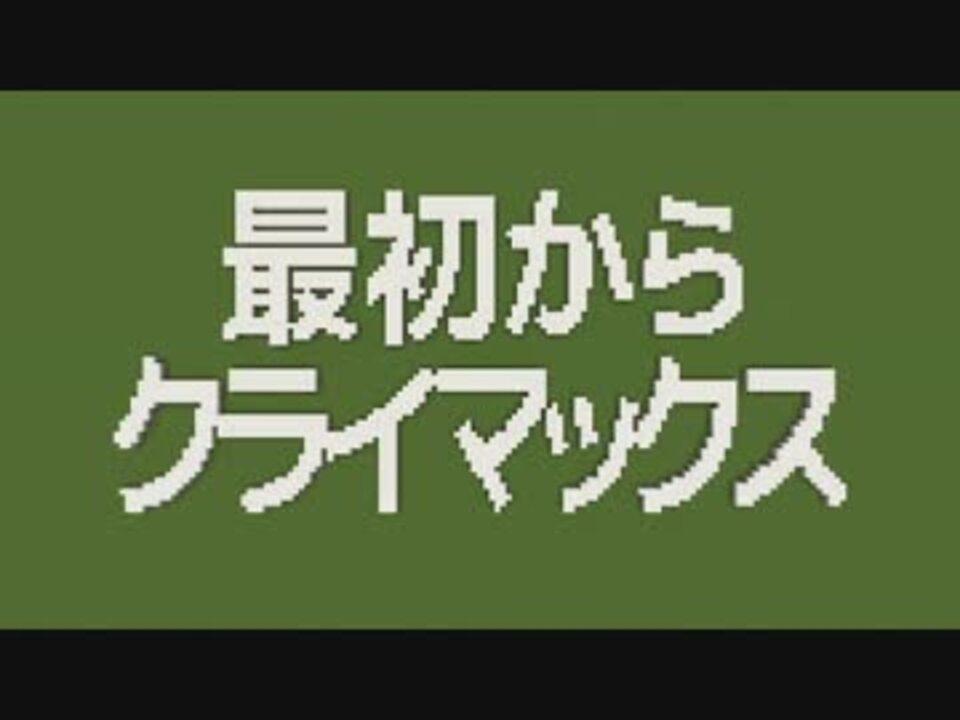 で きのこ 日本 が は 先生 世界 に この ヒャッハー る