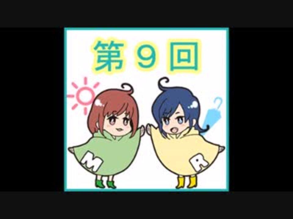 人気の「田中涼子 声優」動画 10本 - ニコニコ動画