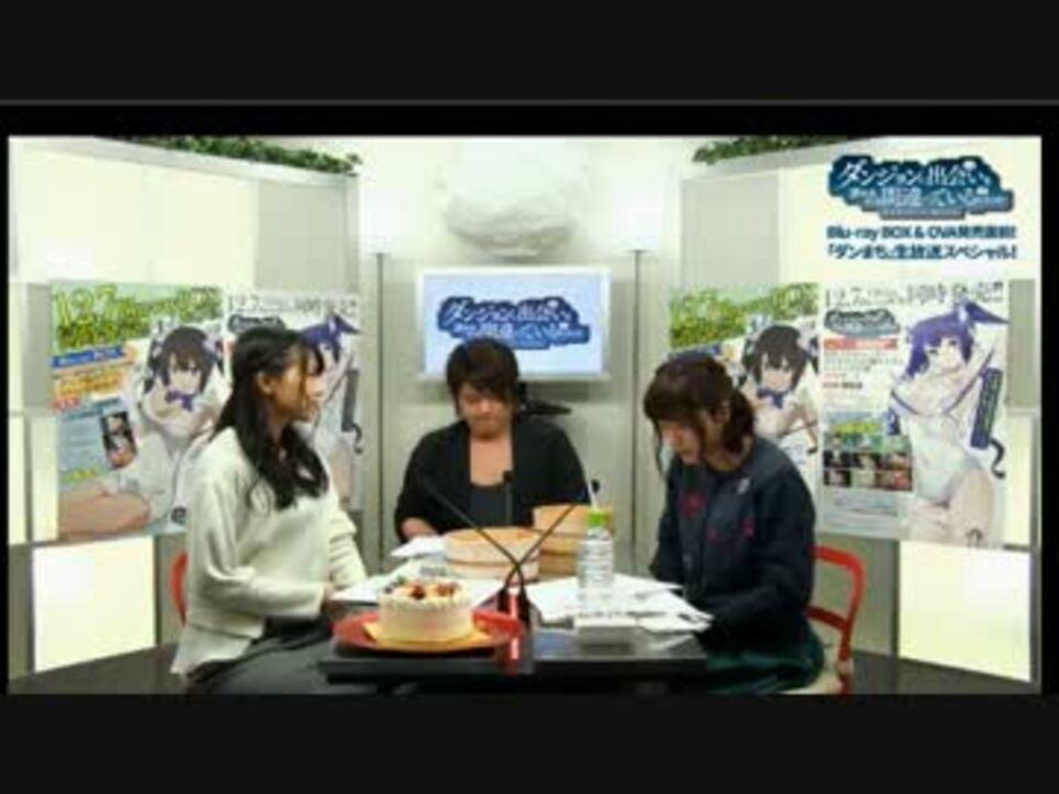 【出演:松岡禎丞・水瀬いのり・大西沙織】Blu-ray BOX&OVA 発売