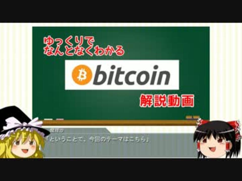 ビットコイン(BTC)のマイニングとは? | ビットコイン・暗号資産(仮想通貨)ならGMOコイン