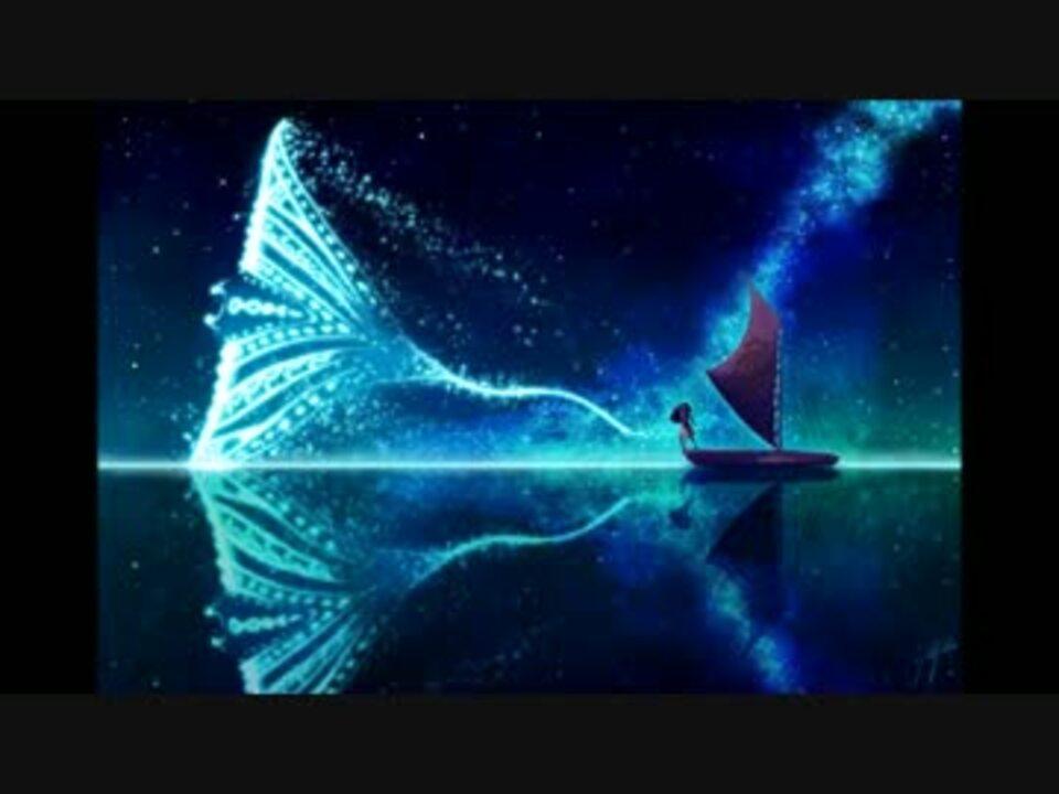 モアナ と 伝説 の 海 歌詞
