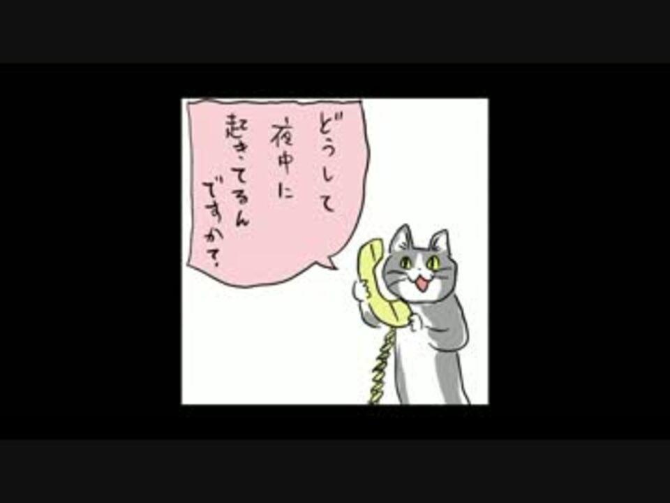 猫 どうして 現場 【現場猫/仕事猫】猫の顔の素材を使って自分好みの世界を作ろう【作者公認】