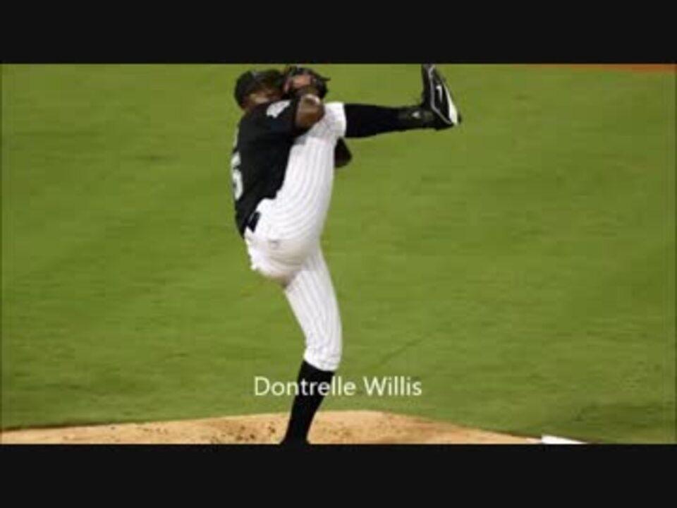 MLB】変な投げ方をする投手 - ニコニコ動画