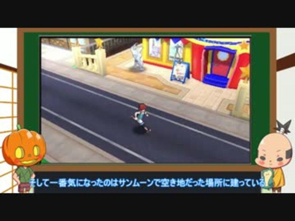 浅野 ソラ tv