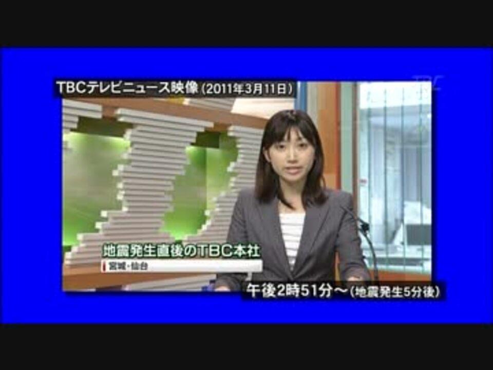 ニュース 地震