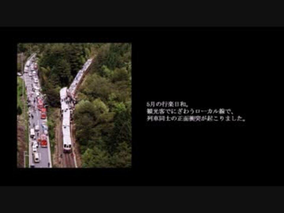 信楽 高原 鉄道