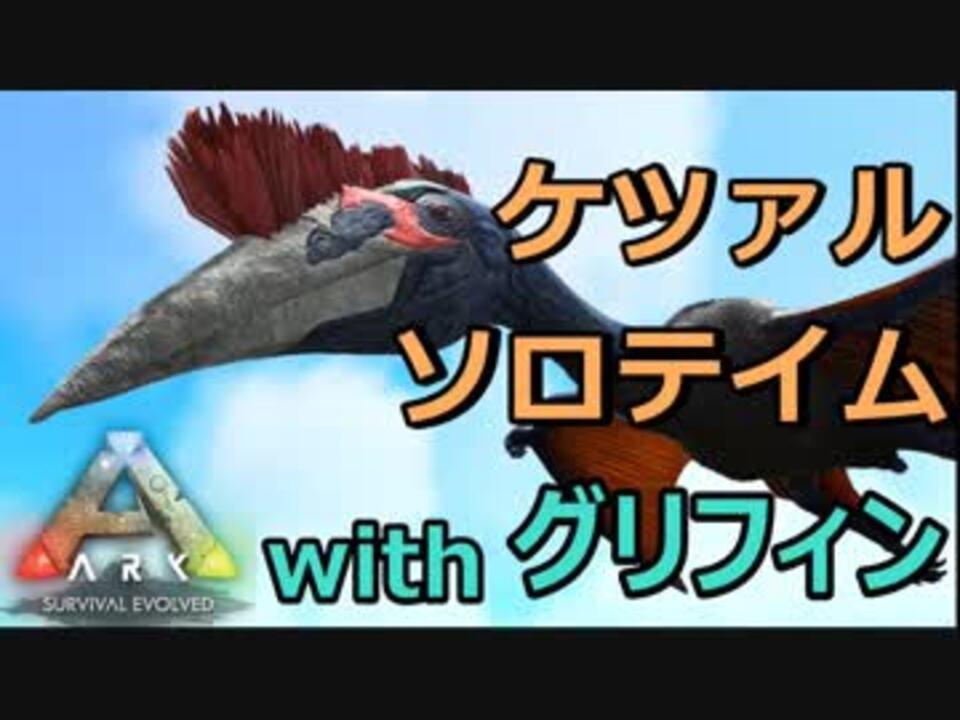 ケツァル Ark
