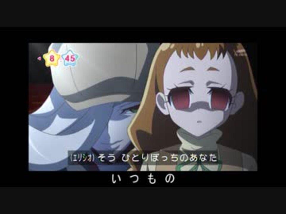 動画 アラモード キラキラ プリキュア
