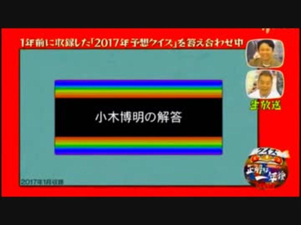 人気の「クイズ☆タレント名鑑」動画 17本 - ニコニコ動画