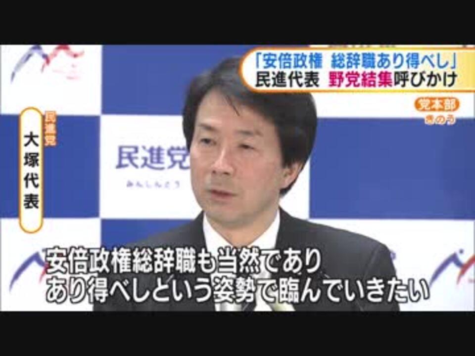 人気の「内閣総辞職」動画 9本 - ニコニコ動画