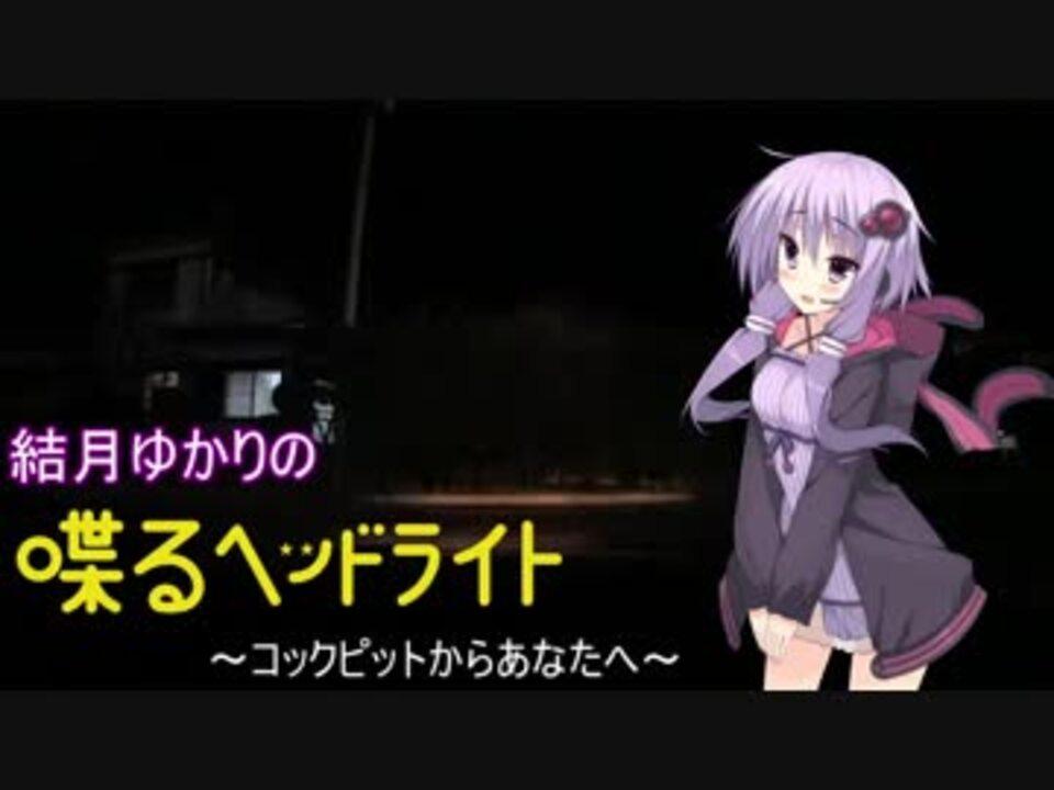 人気の「榎さんのおはようさん~!」動画 3本 - ニコニコ動画