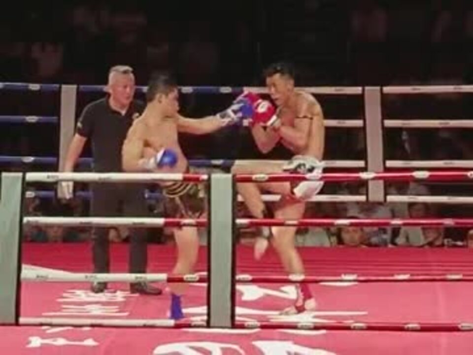 WBCムエタイ香港王座戦 中村敏射 VS 陳俊賢 - ニコニコ動画