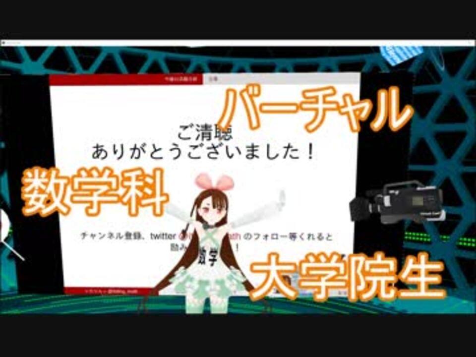 人気の「いたりん」動画 5本 - ニコニコ動画