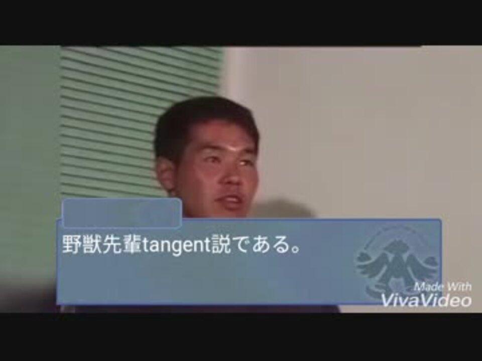野獣先輩ビデオ
