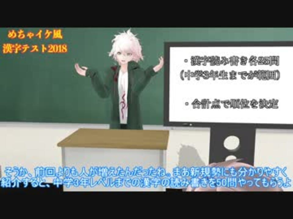 めちゃ イケ テスト 動画