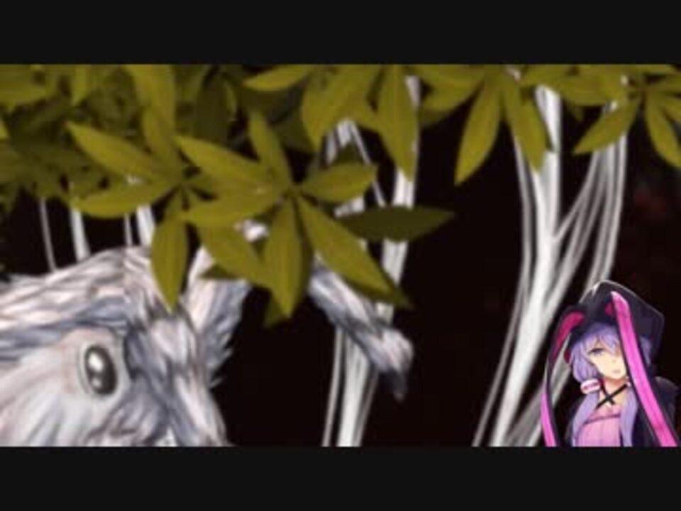 な アルプス と 絵師 危険 森