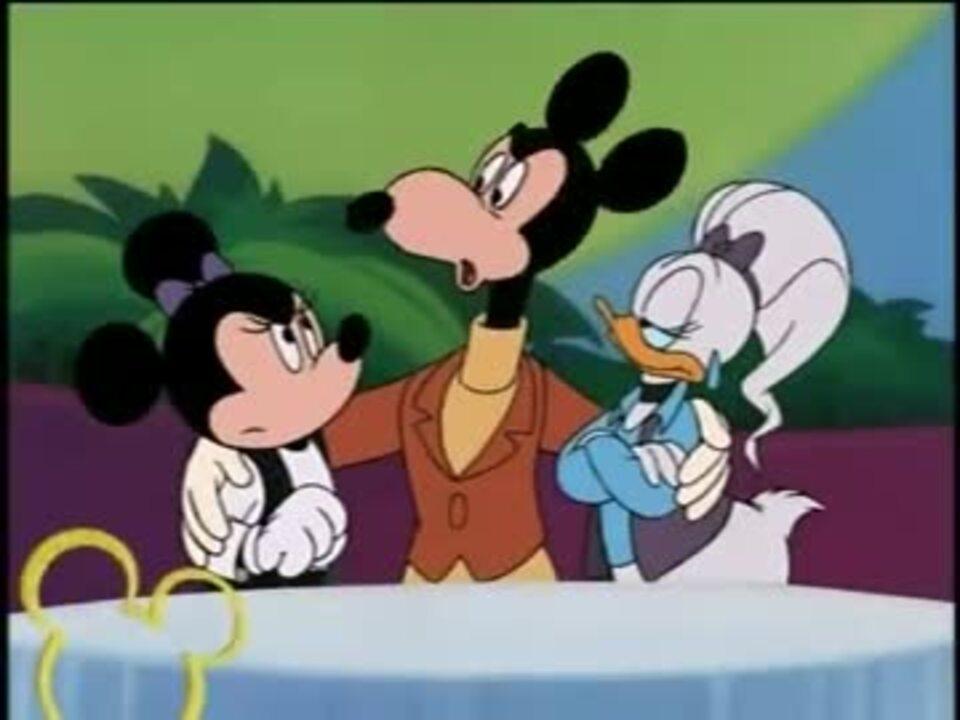 モーティマー マウス